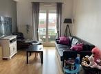 Location Appartement 5 pièces 86m² Montigny-lès-Metz (57950) - Photo 2
