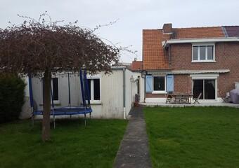 Vente Maison 6 pièces Douai (59500) - photo