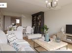 Vente Maison 4 pièces 86m² Chagny (71150) - Photo 1