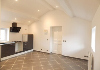 Vente Appartement 23m² Caluire-et-Cuire (69300) - Photo 1
