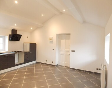 Vente Appartement 23m² Caluire-et-Cuire (69300) - photo