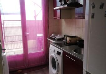 Vente Appartement 2 pièces 27m² Saint-Fons (69190) - Photo 1
