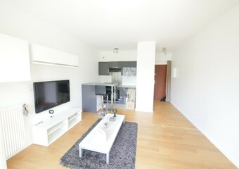 Location Appartement 1 pièce 24m² Suresnes (92150) - Photo 1