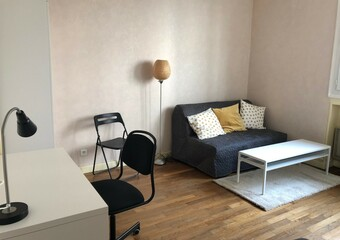 Location Appartement 1 pièce 17m² Grenoble (38100) - Photo 1