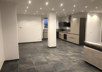 Vente Appartement 5 pièces 112m² Romans-sur-Isère (26100) - photo