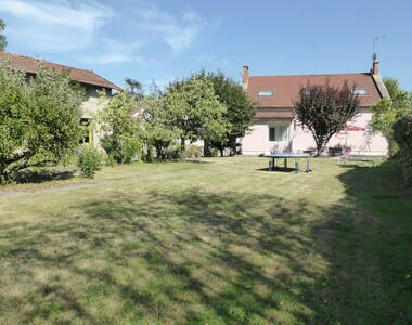Vente Maison 8 pièces 200m² Bellerive-sur-Allier (03700) - photo