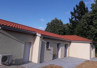 Vente Maison 4 pièces 98m² Guéreins (01090) - Photo 1