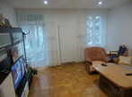 Vente Immeuble 260m² Mulhouse (68200) - Photo 3