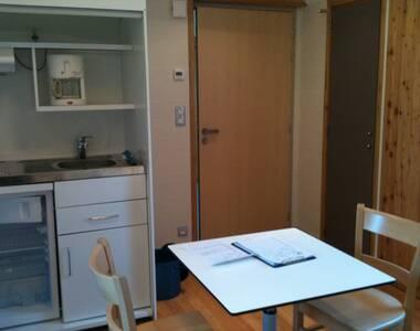 Location Appartement 1 pièce 21m² Saint-Alban-de-Montbel (73610) - photo