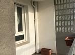 Vente Appartement 88m² Malo les Bains - Photo 5