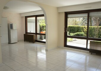 Vente Appartement 4 pièces 108m² Saint-Égrève (38120) - Photo 1