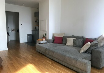 Vente Appartement 1 pièce 35m² Paris 13 (75013) - Photo 1