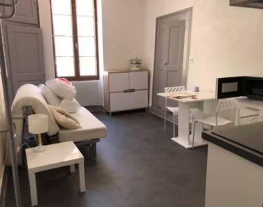 Location Appartement 1 pièce 19m² Voiron (38500) - photo
