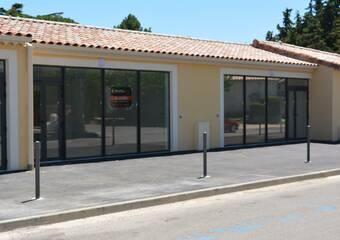 Location Local commercial Vallon-Pont-d'Arc (07150) - Photo 1
