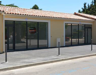 Location Local commercial Vallon-Pont-d'Arc (07150) - photo