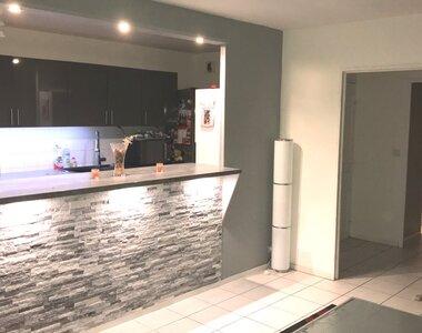 Vente Appartement 4 pièces 81m² Le Havre (76600) - photo