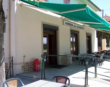 Vente Local commercial 12 pièces 330m² Saint-Siméon-de-Bressieux (38870) - photo