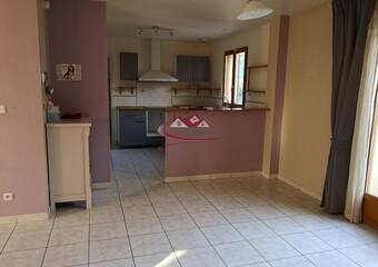 Vente Maison 5 pièces 109m² Houdan (78550)