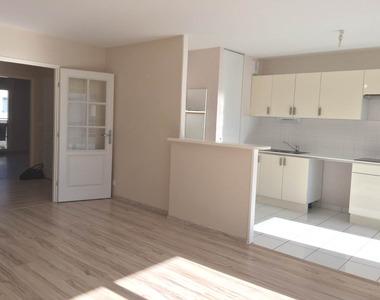 Location Appartement 3 pièces 70m² Sainte-Luce-sur-Loire (44980) - photo