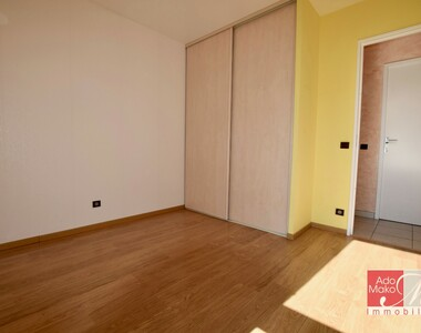 Vente Appartement 3 pièces 65m² Gaillard (74240) - photo