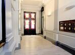 Vente Appartement 7 pièces 188m² Grenoble (38000) - Photo 17