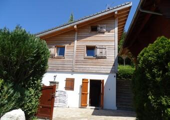 Vente Maison / Chalet / Ferme 4 pièces 85m² Habère-Poche (74420) - Photo 1