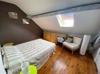 Vente Maison 6 pièces 129m² Puy-Guillaume (63290) - Photo 6