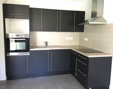 Location Appartement 2 pièces 48m² Annemasse (74100) - photo