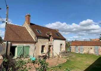 Vente Maison 4 pièces 100m² Ouzouer-sur-Loire (45570) - Photo 1