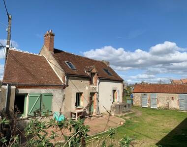 Vente Maison 4 pièces 100m² Ouzouer-sur-Loire (45570) - photo
