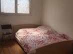 Vente Appartement 2 pièces 43m² Le Havre (76600) - Photo 8