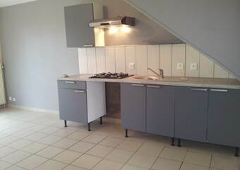 Location Appartement 3 pièces 44m² Saint-Priest (69800) - photo