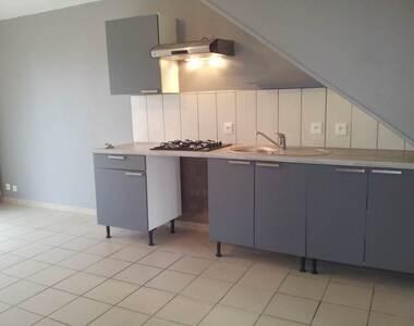 Location Appartement 3 pièces 44m² Saint-Priest (69800) - photo