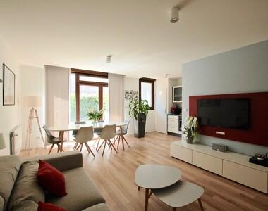 Location Appartement 3 pièces 70m² Nanterre (92000) - photo
