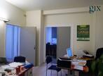 Vente Appartement 13 pièces 283m² Grenoble (38000) - Photo 17