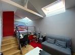 Vente Maison 7 pièces 141m² Parthenay (79200) - Photo 31