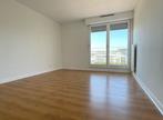 Vente Appartement 2 pièces 63m² Amiens (80000) - Photo 3