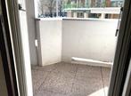 Location Appartement 2 pièces 40m² Grenoble (38100) - Photo 1