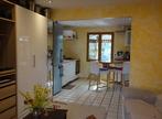 Vente Maison 3 pièces 66m² SECTEUR LAC D'AIGUEBELETTE - Photo 9