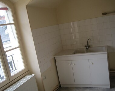 Location Appartement 3 pièces 64m² Argenton-sur-Creuse (36200) - photo
