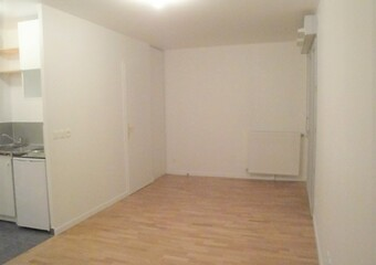 Location Appartement 28m² Nemours (77140) - Photo 1