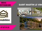 Résidence tendance Saint-Martin-le-Vinoux (38950) - Photo 1