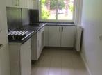 Location Appartement 2 pièces 45m² Montmorency (95160) - Photo 3