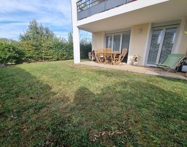 Vente Appartement 5 pièces 79m² Saint-Étienne-de-Saint-Geoirs (38590) - photo