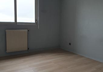 Location Appartement 3 pièces 74m² Saint-Priest (69800)