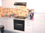 Location Appartement 1 pièce 27m² Chantilly (60500) - Photo 4