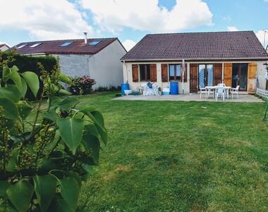 Vente Maison 5 pièces 80m² Beaurains (62217) - photo