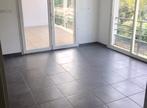 Location Appartement 3 pièces 59m² Bayonne (64100) - Photo 4