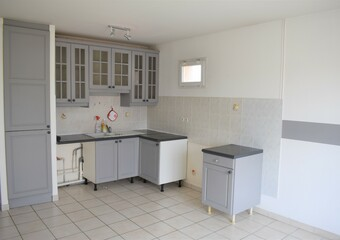 Location Appartement 3 pièces 50m² Le Plessis-Pâté (91220) - Photo 1