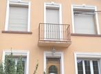 Vente Maison 4 pièces 105m² Bellerive-sur-Allier (03700) - Photo 1